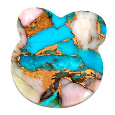 Natural 24.30cts opal in turquoise pink bunny 27x24 mm loose gemstone s21578