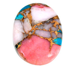 Natural 18.10cts opal in turquoise pink cabochon 25x19 mm loose gemstone s21563