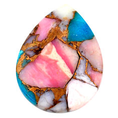Natural 21.25cts opal in turquoise pink cabochon 29x21 mm loose gemstone s21572
