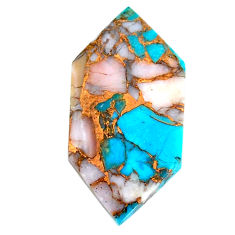 Natural 13.15cts opal in turquoise pink cabochon 30x15 mm loose gemstone s21569