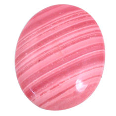 Natural 13.15cts opal pink cabochon 25x20 mm oval loose gemstone s20524