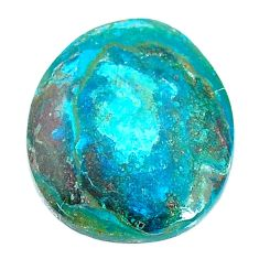 Natural 11.30cts opaline green cabochon 23x19 mm fancy loose gemstone s22760