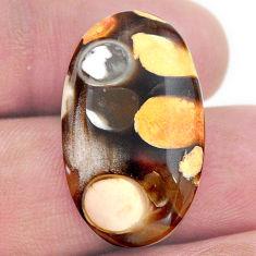 Natural 18.40cts peanut petrified wood fossil 27x16 mm loose gemstone s23235