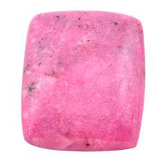 Natural 24.05cts petalite pink cabochon 25x20 mm octagan loose gemstone s23364