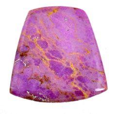 Natural 39.30cts phosphosiderite (hope stone 38x36mm fancy loose gemstone s20863