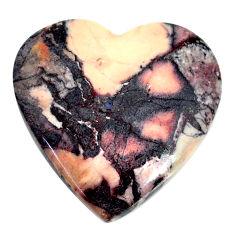 Natural 29.35cts porcelain jasper (sci fi) 26x26 mm heart loose gemstone s21792