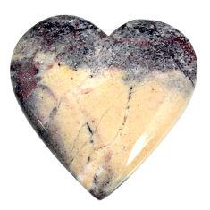 Natural 30.10cts porcelain jasper (sci fi) 27.5x27mm heart loose gemstone s21796