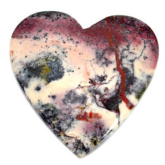 Natural 24.35cts porcelain jasper (sci fi) 27x27 mm heart loose gemstone s21779