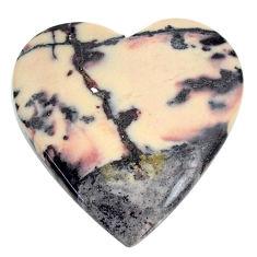 Natural 31.30cts porcelain jasper (sci fi) 28x27mm heart loose gemstone s21800