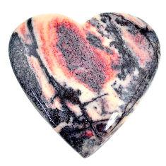 Natural 36.20cts porcelain jasper (sci fi) 29x28 mm heart loose gemstone s21793