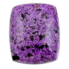 Natural 10.15cts purpurite purple cabochon 18x14mm octagan loose gemstone s18812