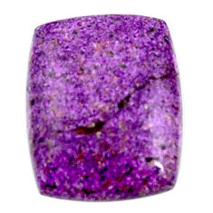 Natural 9.20cts purpurite purple cabochon 19x15 mm cushion loose gemstone s18802
