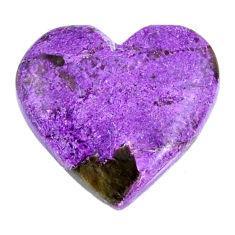 Natural 12.15cts purpurite stichtite purple 21x20 mm heart loose gemstone s19180