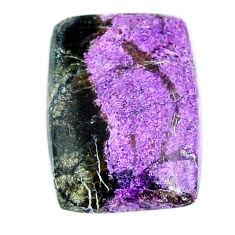 Natural 15.10cts purpurite stichtite purple 22.5x16 mm loose gemstone s22287