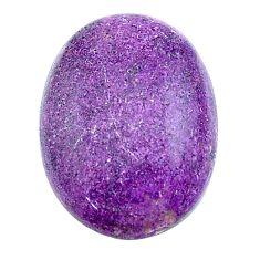 Natural 12.40cts purpurite stichtite purple 22x16 mm oval loose gemstone s23070