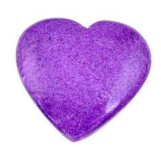 Natural 12.40cts purpurite stichtite purple 22x21 mm heart loose gemstone s19175