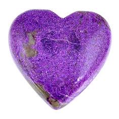Natural 14.15cts purpurite stichtite purple 22x21 mm heart loose gemstone s19177