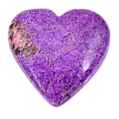 Natural 14.15cts purpurite stichtite purple 22x21 mm heart loose gemstone s19178