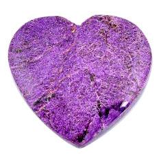 Natural 14.15cts purpurite stichtite purple 22x21 mm heart loose gemstone s19179