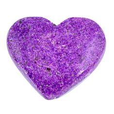 Natural 13.15cts purpurite stichtite purple 23x20 mm heart loose gemstone s19176