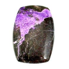 Natural 14.35cts purpurite stichtite purple 25x16 mm loose gemstone s22286