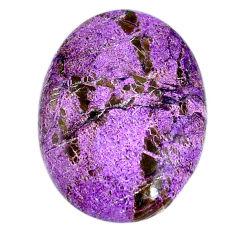 Natural 24.35cts purpurite stichtite purple 31x22.5 mm loose gemstone s22284