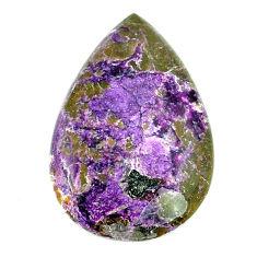 Natural 20.15cts purpurite stichtite purple 32x20 mm pear loose gemstone s22253