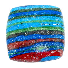 Natural 17.40cts rainbow calsilica cabochon 21x20 mm loose gemstone s22894