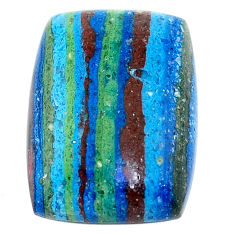 Natural 21.20cts rainbow calsilica cabochon 24x18 mm loose gemstone s22885