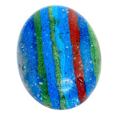 Natural 16.30cts rainbow calsilica cabochon 25x18 mm oval loose gemstone s22889