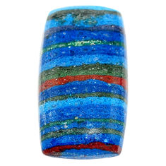 Natural 18.25cts rainbow calsilica cabochon 29x15 mm loose gemstone s22882