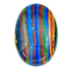 Natural 24.45cts rainbow calsilica cabochon 30x20 mm oval loose gemstone s23554
