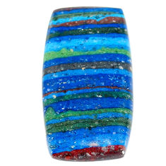 Natural 18.10cts rainbow calsilica cabochon 31x16 mm loose gemstone s22883