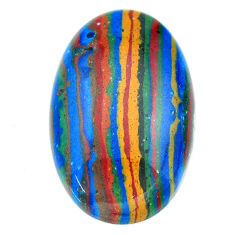 Natural 26.35cts rainbow calsilica cabochon 31x20 mm oval loose gemstone s23558