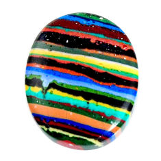 Natural 10.15cts rainbow calsilica multi color 19x15 mm loose gemstone s19483