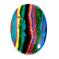 Natural 10.15cts rainbow calsilica multi color 20.5x14 mm loose gemstone s19488