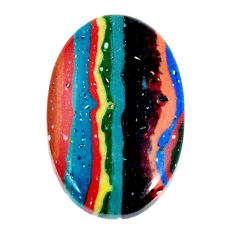 Natural 10.05cts rainbow calsilica multi color 22x14 mm loose gemstone s19487