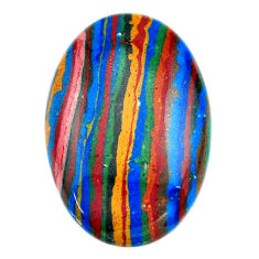 Natural 22.35cts rainbow calsilica multi color 30x30 mm loose gemstone s23548