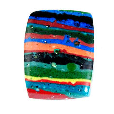 Natural 10.15cts rainbow calsilica multicolor 17.5x13.5 mm loose gemstone s19498
