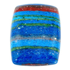 Natural 19.05cts rainbow calsilica multicolor 24x17.5 mm loose gemstone s22884