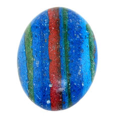 Natural 12.15cts rainbow calsilica multicolor 24x17mm oval loose gemstone s22900