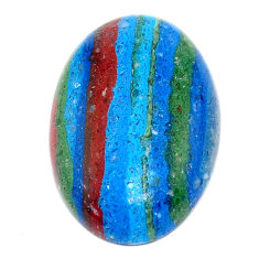 Natural 18.05cts rainbow calsilica multicolor 26x17.5 mm loose gemstone s22897