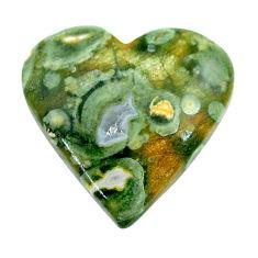 Natural 18.10cts rainforest rhyolite jasper 22x21 mm heart loose gemstone s24538