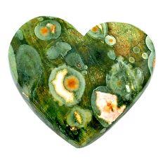Natural 20.15cts rainforest rhyolite jasper 24x21 mm heart loose gemstone s24518