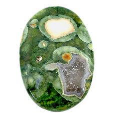 Natural 20.15cts rainforest rhyolite jasper 29x18.5mm oval loose gemstone s24524