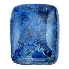 Natural 13.10cts rhodusite blue cabochon 18x14 mm octagan loose gemstone s23428