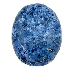 Natural 12.35cts rhodusite blue cabochon 20x12.5 mm oval loose gemstone s23437