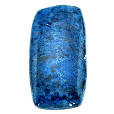 Natural 20.10cts rhodusite cabochon 30x15 mm octagan loose gemstone s23417