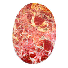 Natural 63.45cts rosetta stone jasper pink 44x30 mm oval loose gemstone s21193