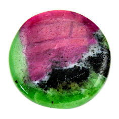 Natural 25.15cts ruby zoisite pink cabochon 24x24 mm oval loose gemstone s18471